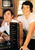 Ed and Linda Averett, circa 1982