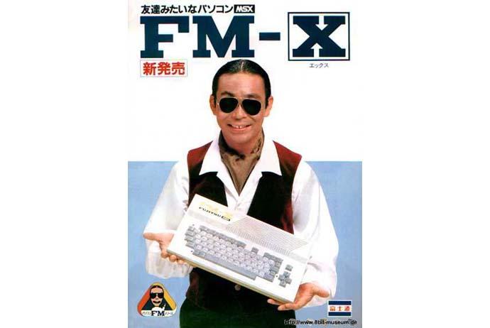 Bild des Tages: Fujitsu FM-X