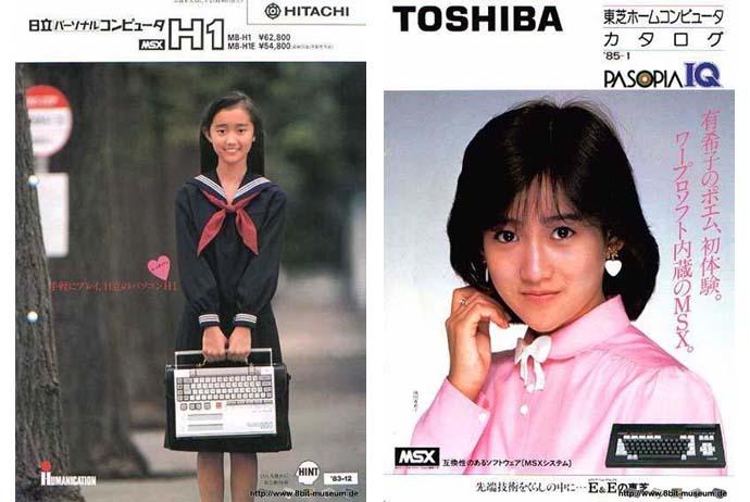 Bild des Tages: Hitachi und Toshiba