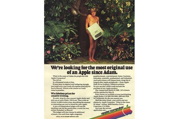 Apple Werbung 1980