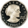 The stern profile of Susan B. Anthony