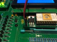 Neue Firmware v.14 des Chip Testers unterstützt Intel 1702A